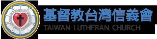 2020暑假Jway-中區